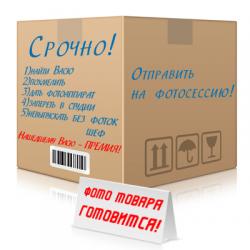 """""""ПРОФОКС"""" Патрон для лампи з цоколем P40s"""
